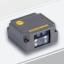 二次元コードリーダー『SRD-7100』 製品画像