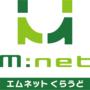 【カスタマイズ事例】海外利用対応 製品画像
