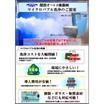 【脱脂洗浄事例プレゼント】ファインバブル/マイクロバブル洗浄 製品画像