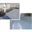 塗床工事 防水工事 製品画像