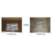 【作業事例】貯水槽清掃 製品画像