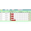 現場効率化支援システム『MIYABI』注文書発行 製品画像