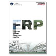 機能樹脂製品『水産・農業、建築・土木用資材シリーズ』カタログ 製品画像