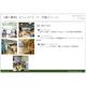 【導入事例集】業務用ディフューザー『cocochi-aroma』 製品画像