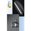 位置決め精度向上の光学部品【バーミラー・干渉計用光学素子】 製品画像