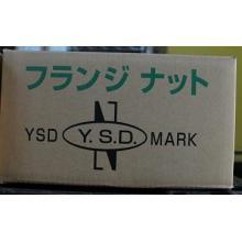 YSDマークといえば!冷間圧造の吉則螺子へ! 製品画像