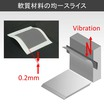 超音波カッター『UCシリーズ』 製品画像