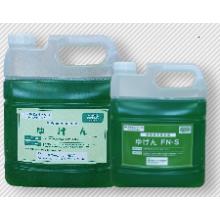 動植物用中性洗剤「ゆげん」※中性洗剤 Bu・N・Ka・Iシリーズ 製品画像
