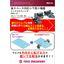 省スペース対応シワ取り機器 ピンチエキスパンダ 製品画像