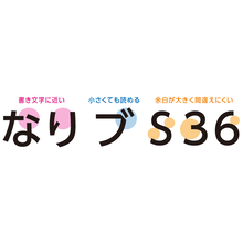 【4K・8K放送向け】UDデジタルTV書体 製品画像