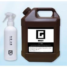 業務用除菌消臭剤『G-MIST(ジーミスト)』 製品画像
