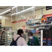 飛沫感染防止用『防炎塩ビシート』 製品画像