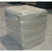 繊維質系泥土改良材『ボンファイバー』 製品画像