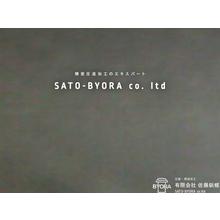 【資料】精密圧造加工のエキスパート 製品画像