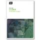 【技術資料】開発の基礎!Qt 産業用 アプリケーション 製品画像