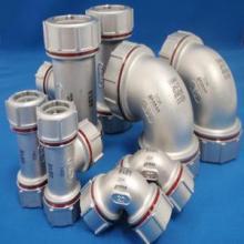 ステンレス配管 蒸気還管用 拡管式継手 「BKジョイント」 製品画像