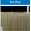 冷間鍛造・プレス向け皮膜『タイプAII』 製品画像