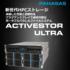 ハイパフォーマンス高信頼性NAS-PANASAS ASU-100 製品画像
