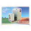 省エネに大きく貢献!熱交換外気処理空調機「エコチェンジャー」 製品画像