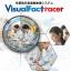 ジャーナル映像検索システム『VCMS』【Q&A集つき】 製品画像