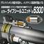 【ピラーライブシール】シール性安定+グランドパッキンの寿命延長! 製品画像