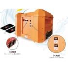 水発電機『アクエネオス ボックス200』 製品画像