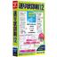 配送伝票・荷札印刷ソフト『送り状印刷12』 製品画像