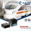 P-DUKE【RCD20W】鉄道用小型高効率 20W DC/DC 製品画像