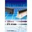 ドラーフタイト工業株式会社 取扱製品カタログ 製品画像