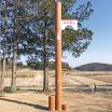 木製遊具 ゴール W-810 製品画像