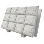 大型練積ブロック『ディーロック』 製品画像