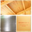 通気する屋根裏遮熱材『通気遮熱FOボード』 製品画像