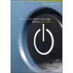 超小型!HPLC、 UPLC用MS検出器(QDa検出器) 製品画像