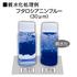粉粒体表面改質機『大気圧プラズマ表面処理装置』 製品画像