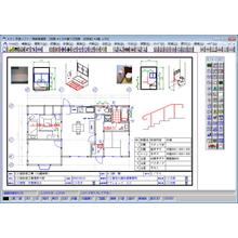 ADL支援ソフト/高齢者建築Ver.9 製品画像