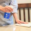 【ウイルス対策】2度拭き不要!手肌・モノにやさしいスプレー除菌剤 製品画像