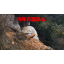 「ロックラック」破砕例 特殊岩盤除去 製品画像