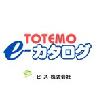 Web用デジタルカタログ TOTEMO e-カタログ  製品画像