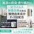 抗ウイルス試験結果公開中【カートリッジ式芳香消臭器のレンタル】 製品画像