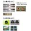金属抜き加工~成形加工~各組立加工サービス 製品画像