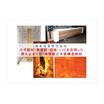 【資料】スギ材を活用した燃え止まり型1時間耐火木質構造部材 製品画像