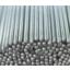 特殊鋼 冷間引抜精密加工サービス 製品画像