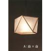 【インテリア照明/和風照明】ペンダントライト『彩』LED対応 製品画像