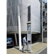 携帯充電機能付き 独立電源式 ソーラー街路灯 ライトステーション 製品画像