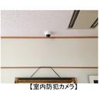 【施工事例】防犯対策監視カメラ設備+セキュリティ設備を設置 製品画像