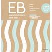 【カタログ】「EB」2019-2021.2  製品画像