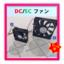 【★サンプル提供可★】DCファン/ECファン 製品画像