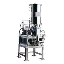 ウェィングオートフィーダー 減量平衡型 粉体定重量供給装置 製品画像