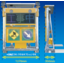 LEDGソーラーVIIIトイレカー 製品画像
