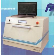 X線検査装置『CNX-50a 簡透』 製品画像